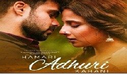 Hamari Adhuri Kahani 2015 Movie Watch Online Full HD