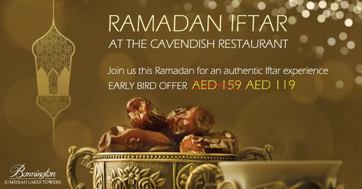 Ramadan is coming. Be an iftar early bird & save money on our authentic iftar experience at the Cavendish Restaurant & Terrace! http://qoo.ly/er7pu