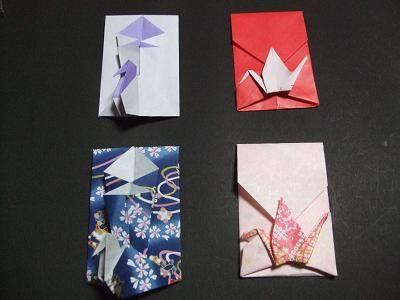 鶴のぽち袋 折り方2種