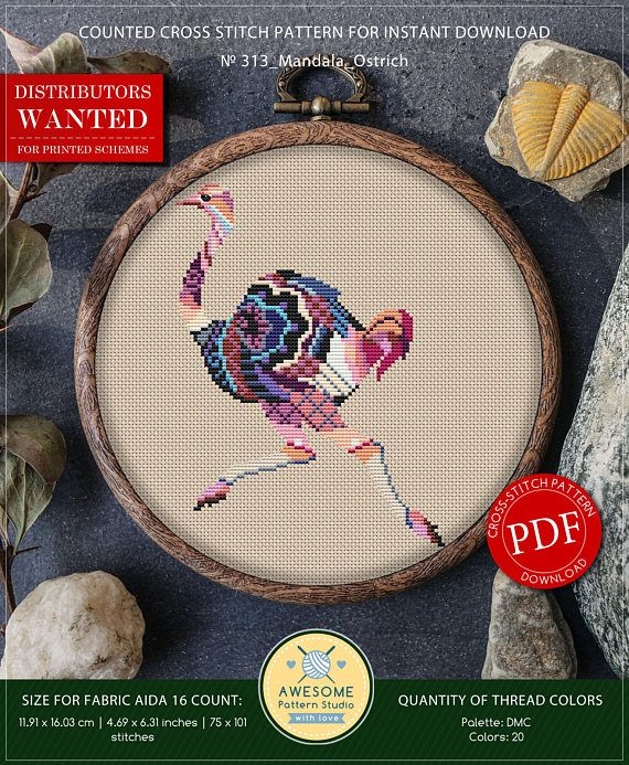 This is modern cross-stitch pattern of Mandala Ostrich for instant download. You will get 7-pages PDF file, which includes: - main picture for your reference; - colorful scheme for cross-stitch; - list of DMC thread colors (instruction and key section); - list of calculated