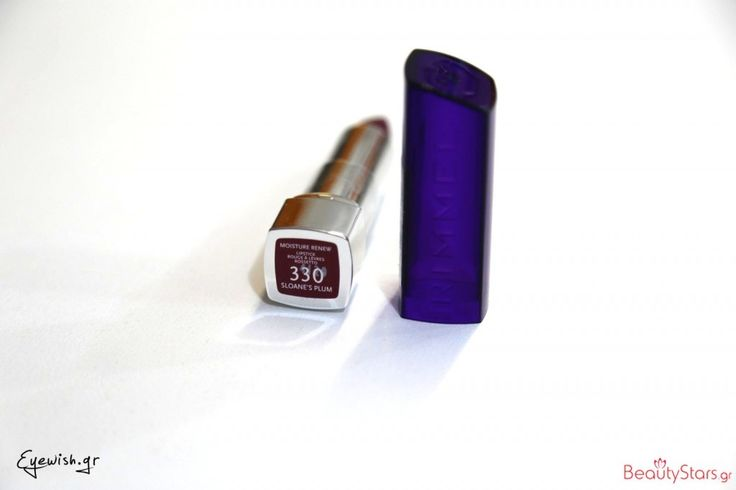 Rimmel Moisture Renew Review, sold by eyewish.gr, reviewed by beautystars.gr