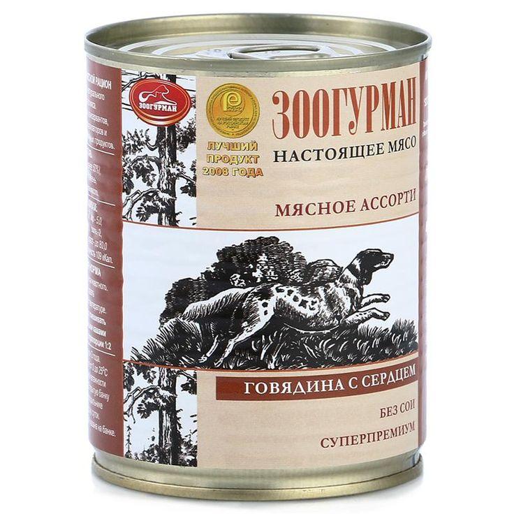 Упаковка консервов 20 шт Зоогурман Мясное ассорти для собак (говядина с сердцем) 20 шт х 350 г