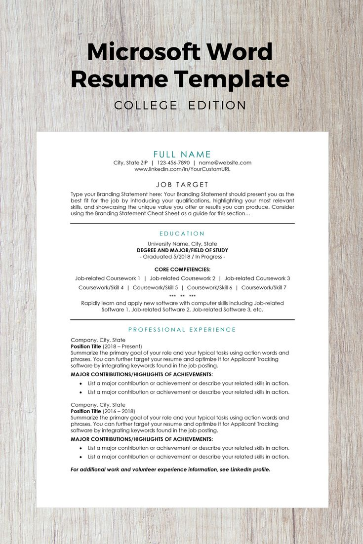 Modern Resume Template College Edition Do It Yourself Student