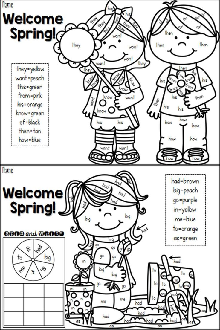 Coloring sheets sight words - March Color By Sight Word