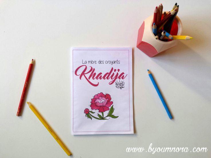 Télécharger GRATUITEMENT un petit livret retraçant l'histoire de Khadija, la première femme du Prophète avec des coloriages, des jeux, un quizz...