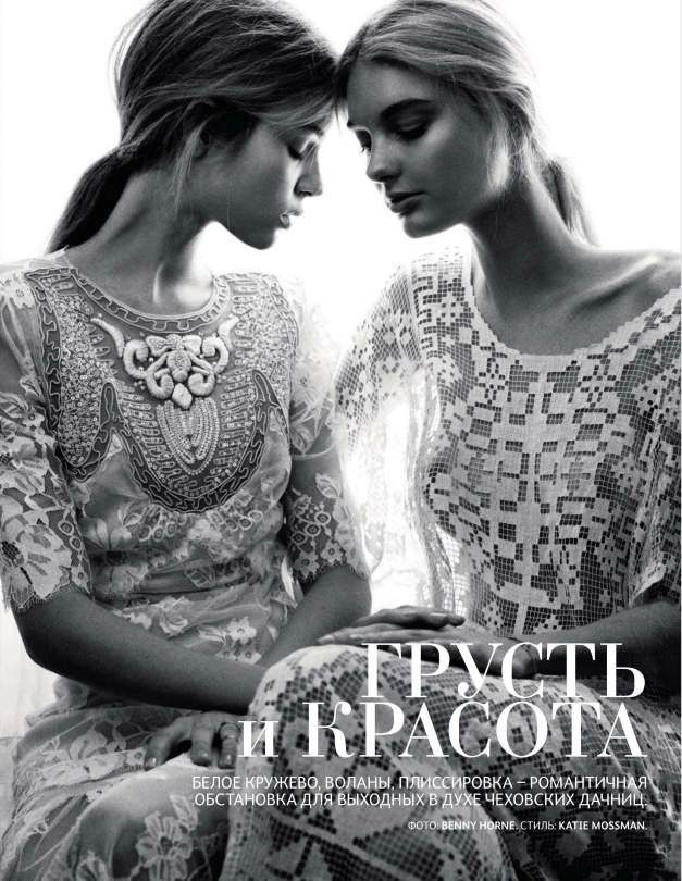 Patricia van der Vliet & Josephine Skriver by Benny Horne (Beauty & Sadness - Vogue Russia June 2012 (1)