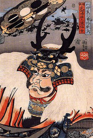 Takeda Shingen (1521- 1573) : He was a preeminent daimyo in feudal Japan with exceptional military prestige in the late stage of the Sengoku period.