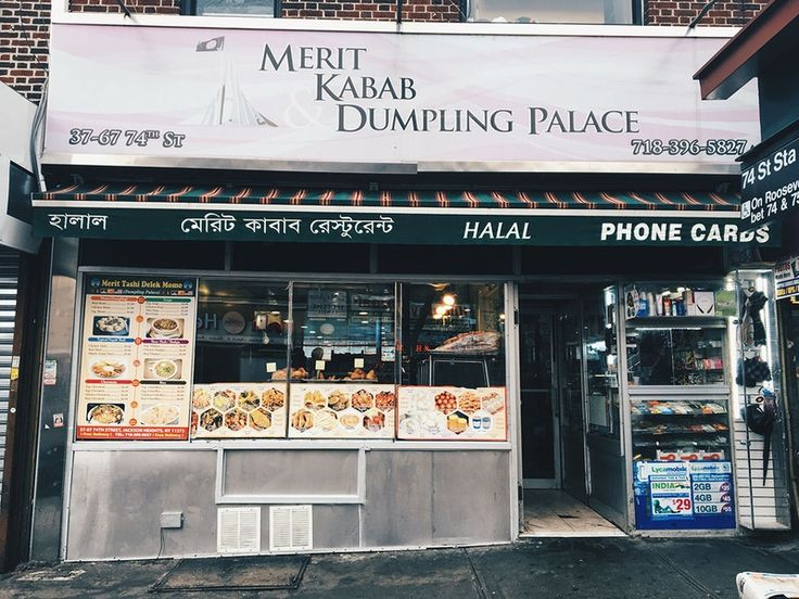 Merit Kabab and Dumpling Palace, Jackson Heights, Queens, New York