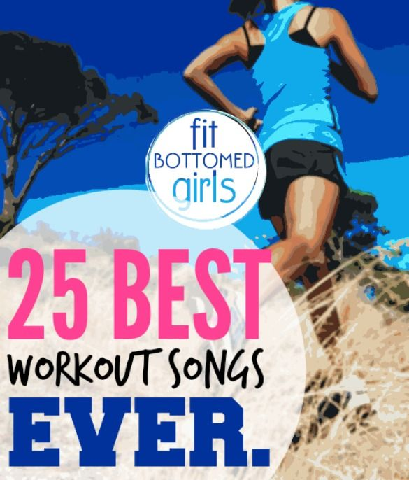 We name 25 top workout songs with the title of best workout songs ever. If you want the best workout music, this is your list!