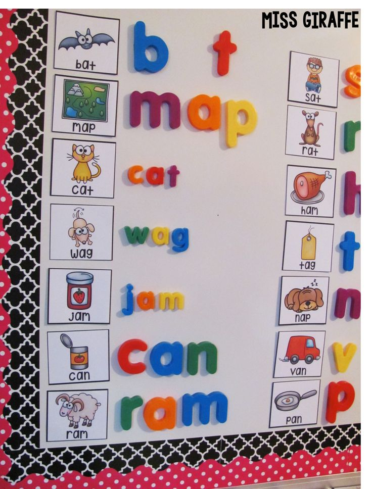 Building words with magnet letters on the whiteboard - so many fun word work ideas on this post!