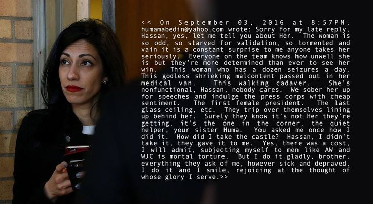 Huma email to her brother - YIKES!! READ THIS!!!!
