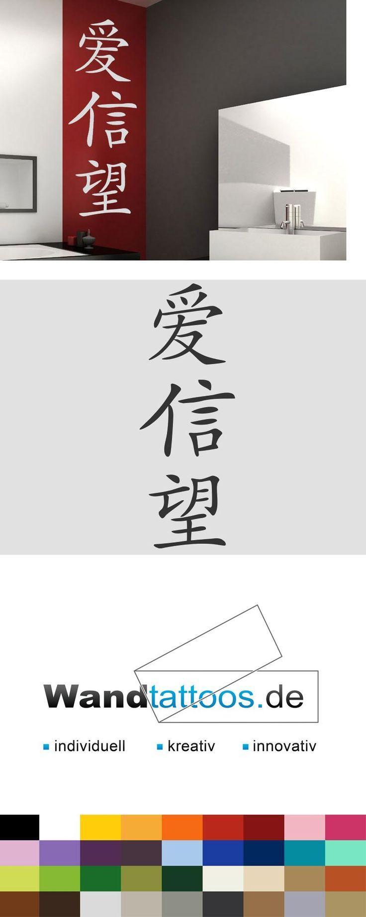 """Wandtattoo Chinesisches Zeichen """"Liebe, Glaube, Hoffnung"""" als Idee zur individuellen Wandgestaltung. Einfach Lieblingsfarbe und Größe auswählen. Weitere kreative Anregungen von Wandtattoos.de hier entdecken!"""