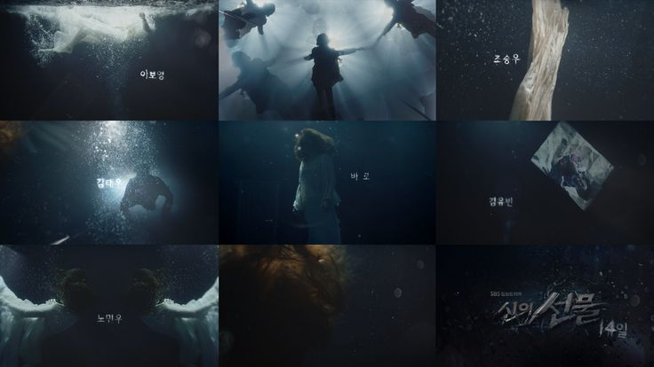 신의선물 14일 'God's gift 14 Days' Opening Title Sequence