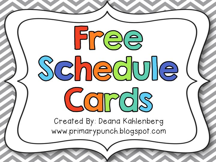 Primary Punch free schedule cards