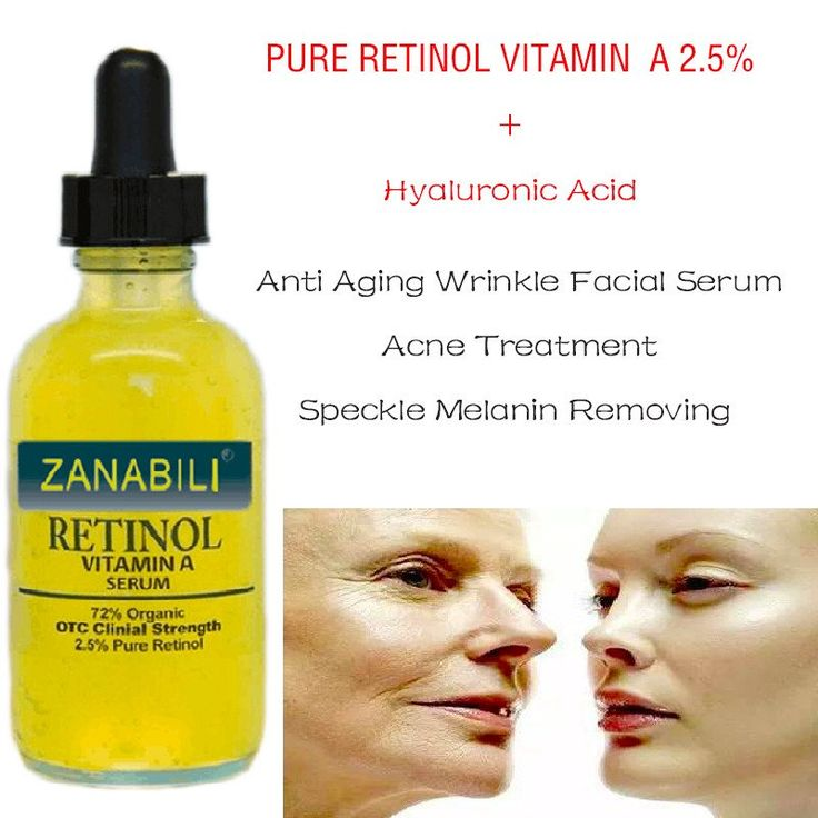 RETINOL VITAMIN A 2.5%   Hyaluronic Acid Acne Scar Removal Cream Spots Facial Serum Anti Wrinkle Whitening Face Cream 30ml