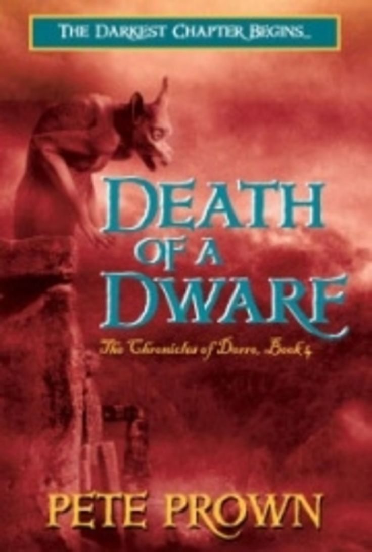 Death Of A Dware by SuperiorityCo on Etsy