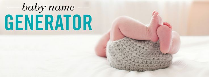 baby name generator from Tiny Prints