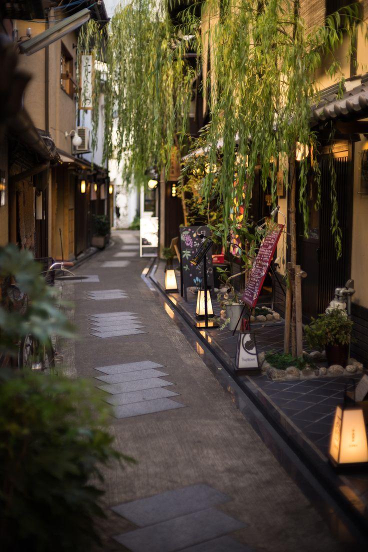柳小路 KYOTO JAPAN