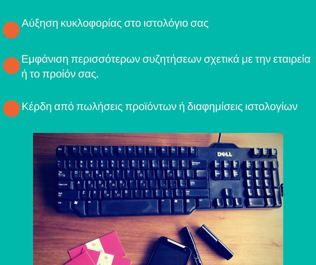 TheKMProjects: Μάθημα Blogging 9 - Blogs Εταιρειών