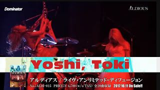 """Yoshi Toki: Aldious - Live Unlimited Diffusion DVD (Trailer)   Aldious is doing a nationwide one-man tour that continues until Tokyo Shinkaba Studio Coast performance on December 27 2017. The live DVD which included the tour at Tokyo Differ Ariake released the tour! Aldious """"Live Unlimited Diffusion"""" ALDI-015  http://ift.tt/2wElwj8  Aldious official website https://aldious.net/ Aldious - Live Unlimited Diffusion DVD (Trailer)   Toki Yoshi"""