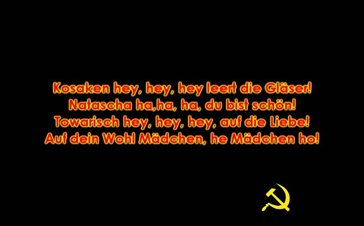 Dschinghis Khan - Moskau (lyrics)
