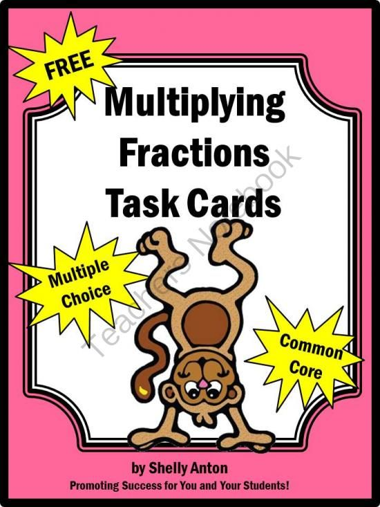 FREE Printable Math Activity Multiplying Fractions Task Cards from Promoting Success on TeachersNotebook.com (8 pages)  - In appreciation for all you do, here are 6 printable math task cards for multiplying fractions in lowest terms. You will also receive a student response form and answer key.  Common Core: 5.NF Number and Operations - Fractions Common Core 6.NS The Number