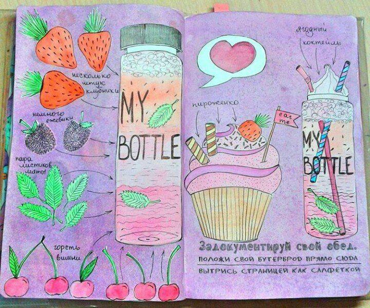 российскому картинки идеи для личного дневника лето час