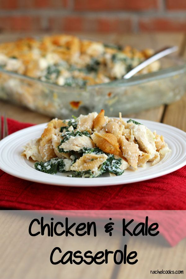 A Zesty Bite Chicken and Kale Casserole: super healthy casserole full of veggies, whole grains, lean protein and NO creamed or canned anything!