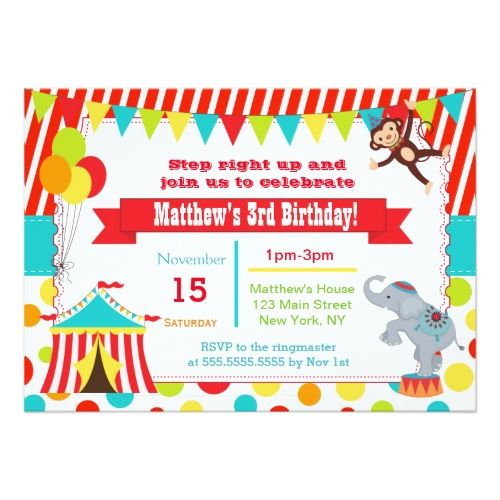 120 best circus birthday invitations images on pinterest circus circus birthday invitations circus carnival birthday party invitations stopboris Image collections