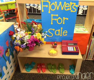 dramatic play flower shop