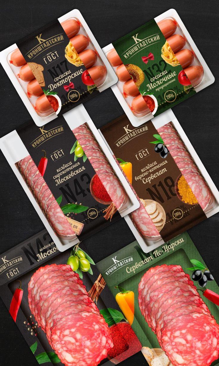 Кронштадтский – дизайн упаковки колбас от BRANDMACHINE