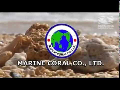 Коралловая вода