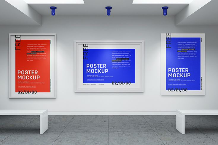Art Gallery Mockup In Psd Art Gallery Mockup Psd Poster Mockup Poster Mockup Psd Free Art
