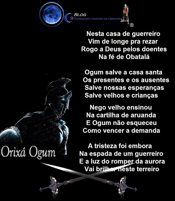 Entidades Ciganas da Umbanda (Clique Aqui) para entrar.: DIA 23 DE ABRIL, DIA DE ORIXÁ OGUM