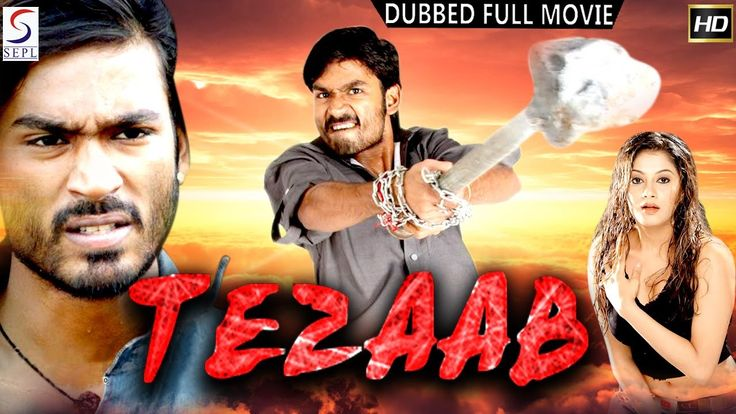 Watch Tezaab The Terror   - New Dubbed Action 2016 Full Hindi Movie HD - Dhanush,Sindhu Tolani watch on  https://free123movies.net/watch-tezaab-the-terror-new-dubbed-action-2016-full-hindi-movie-hd-dhanushsindhu-tolani/