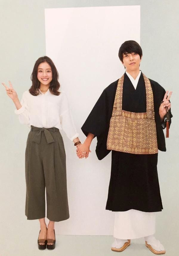 Ishihara Satomi and Yamashita Tomohisa