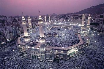 Al-Masjid al-Haram, Mecca, Saudi Arabia.  It's just so huge. So huge.