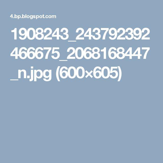 1908243_243792392466675_2068168447_n.jpg (600×605)