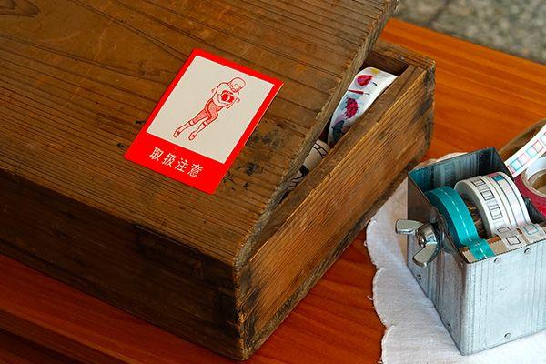 貨物貼紙 – 直物生活文具