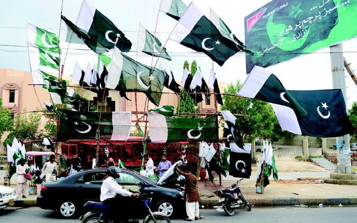 Pakistan - 14 August - Independence from the British Indian Empire in 1947