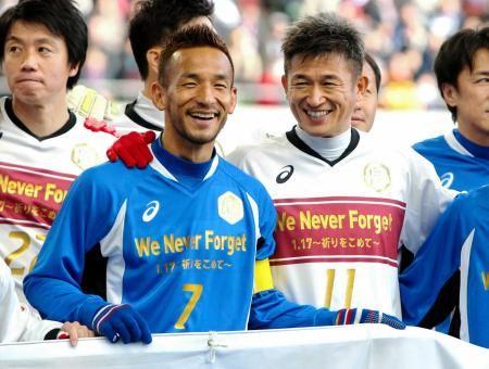 三浦知良(右)と笑顔で記念写真に納まる中田英寿(撮影・保田叔久)