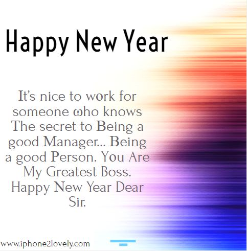 new year wishes to boss 2017 happy new year pinterest new year wishes happy new year 2018 and happy new year 2019