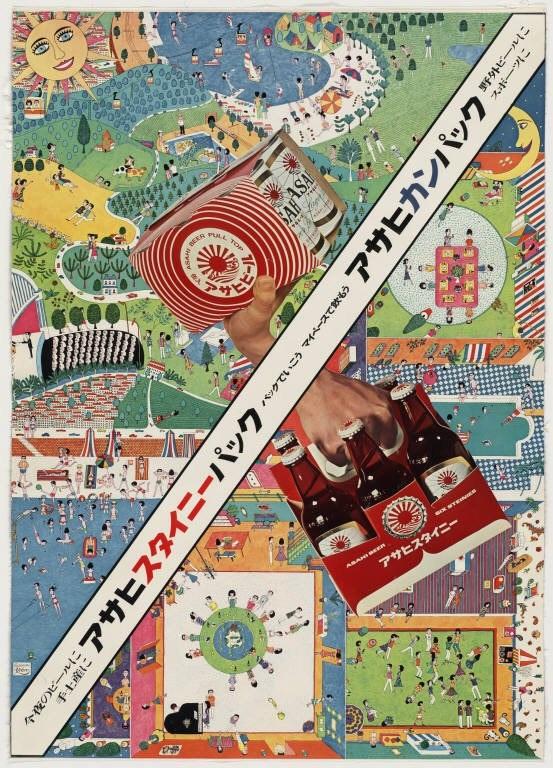 Tadanori Yokoo, Poster for Asahi Beer, 1966