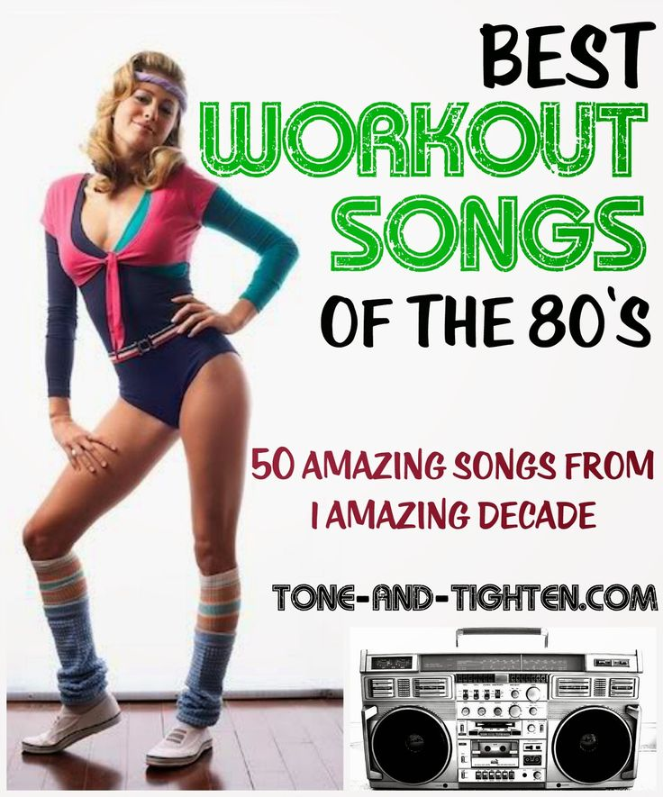Update your exercise playlist with the 50 best workout songs from the 1980s! #music #playlist from Tone-and-Tighten.com