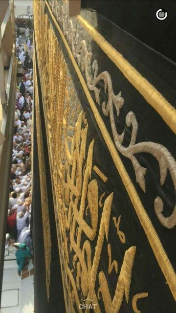 A unique  view of the kabah. .upclose  to the  beautiful  ornate  Kiswah  # Mecca
