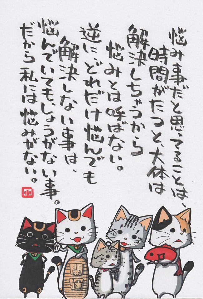 沖縄からの長野 ヤポンスキー こばやし画伯オフィシャルブログ「ヤポンスキーこばやし画伯のお絵描き日記」Powered by Ameba