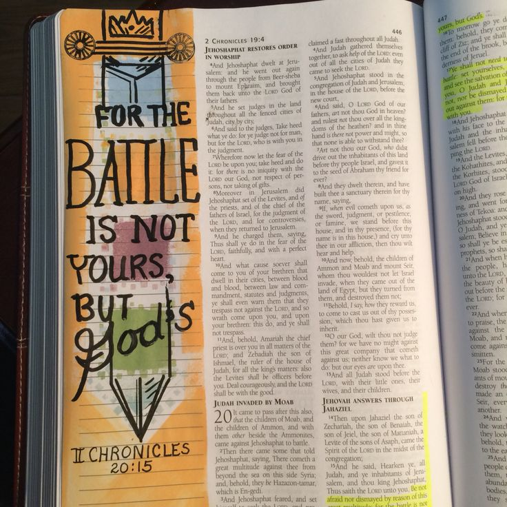 2 Chronicles 20:15 Trusting in God Scripture Journaling Bible doodle art