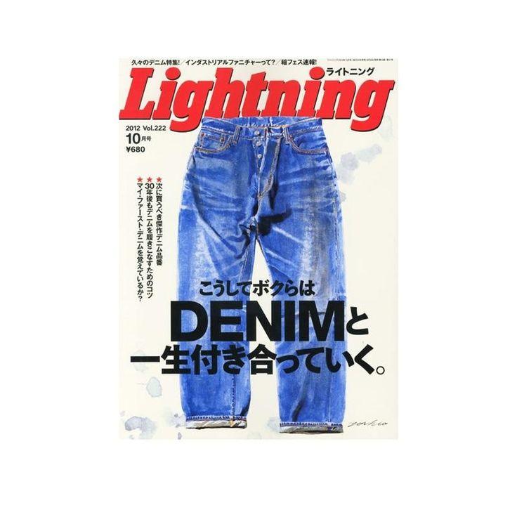 Issue 222 (October 2012) by Lightning