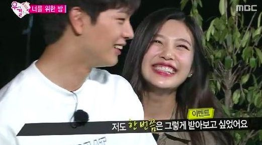 "Love is in the air as the couples of ""We Got Married 4"" are getting lovey-dovey. On the episode of MBC's ""We Got Married 4"" aired on October 24, the three couples get more intimate with each other. Yook Sungjae meets Joy's seniors at SM such as Super Junior's Kangin and f(x)'s Amber. While they give..."