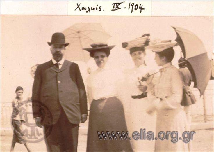 ΣΤΗΝ ΧΑΛΚΙΔΑ ΤΟ 1904